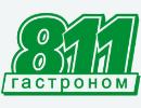 gastronom-811