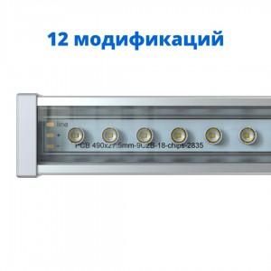 Светильник Барокко Оптик светодиодный