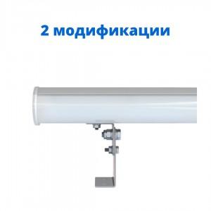 Светильник Модерн светодиодный