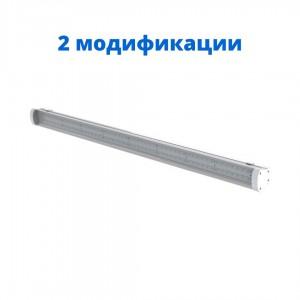Светильник ПромЛед Айсберг v2.0 БАП светодиодный