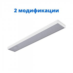 Светильник ПромЛед Линия БАП светодиодный