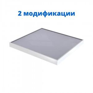 Светильник ПромЛед Офис БАП светодиодный