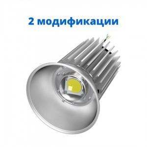 Светильник ПромЛед Профи v2.0 БАП светодиодный