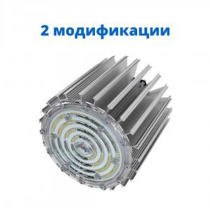 Светильник ПромЛед Профи v2.0 Мультилинза БАП светодиодный