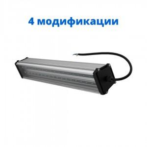 Светильник ПромЛед Т-Линия v2.0 БАП светодиодный