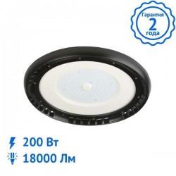 Промышленный светодиодный светильник HBay-UFO New 200W