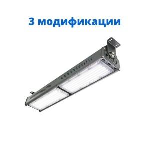 Промышленный светильник PPI-01 светодиодный