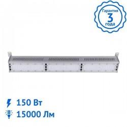 Промышленный светильник PPI-01 150w 5000K IP65 светодиодный