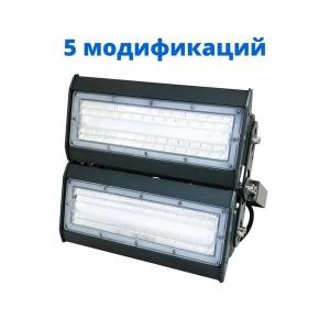 Промышленный светильник PPI-02 светодиодный