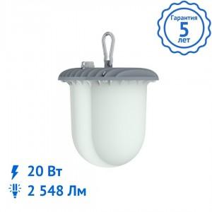 Подвесной светильник FA 01-20-850 светодиодный