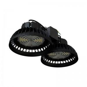 Светильник ПромЛед Профи Нео 300 ЭКО ×2 M светодиодный