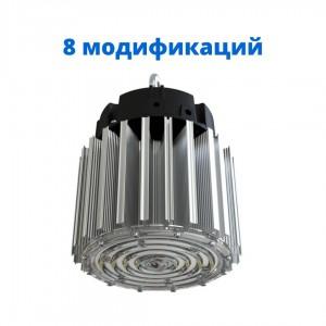 Светильник ПромЛед Профи Компакт светодиодный