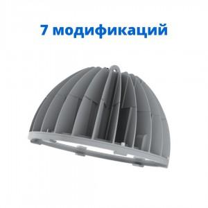 Подвесной светильник FHB светодиодный