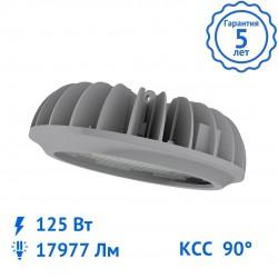 Подвесной светильник FHB 05-125-850-C90 светодиодный