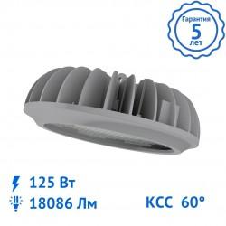Подвесной светильник FHB 05-125-850-D60 светодиодный
