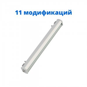 Светильник ДСО 01 светодиодный
