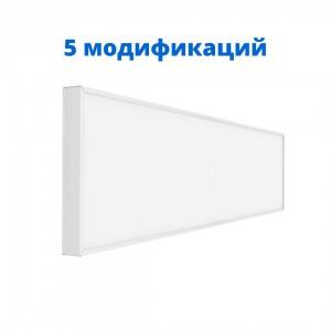 Светильник Каспий IP40 светодиодный