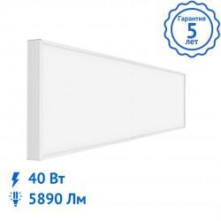 Светильник Каспий 64.5890.40 (IP40) светодиодный