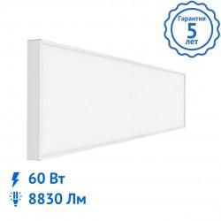 Светильник Каспий 96.8830.60 (IP40) светодиодный