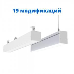 Светильник Крым светодиодный