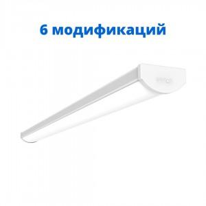 Светильник Вектор светодиодный