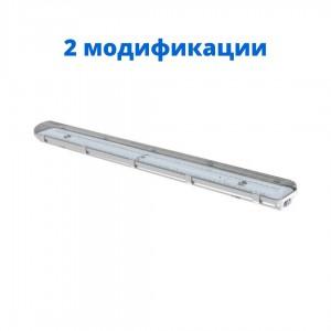Светильник ПромЛед Айсберг Низковольтный светодиодный
