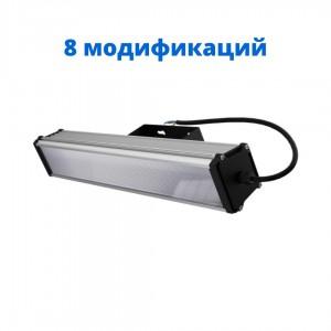 Светильник ПромЛед Т-Линия v2.0 Низковольтная светодиодный