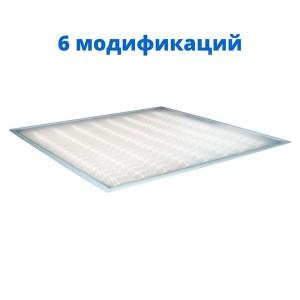 Офисный светодиодный светильник 8PL