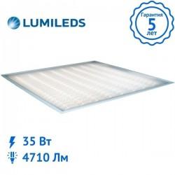 Офисный светодиодный светильник 8PL-35-Lum