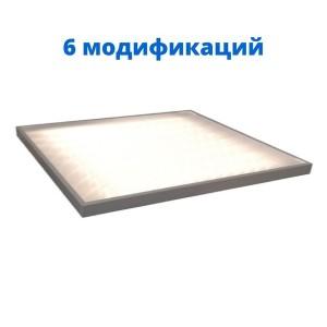 Офисный светодиодный светильник 8L