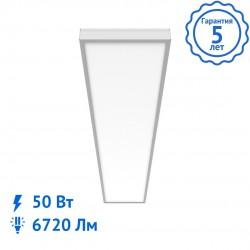 Светильник Федерация 50W 1100 + светодиодный