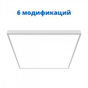 Светильник Федерация светодиодный