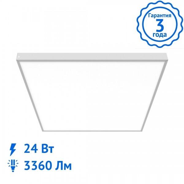 Светильник Федерация 24W 595 светодиодный