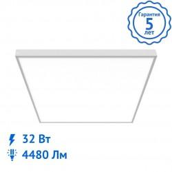 Светильник Федерация 32W 595 + светодиодный