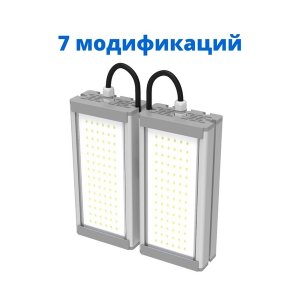 Промышленный светильник OPTIMA-PR-х2 светодиодный