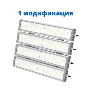 Промышленный светильник OPTIMA-PR-х4 светодиодный