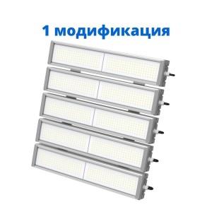Промышленный светильник OPTIMA-PR-х5 светодиодный