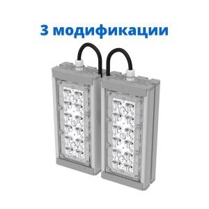 Промышленный светильник OPTIMA-PR-Linza-x2 светодиодный