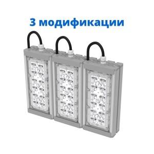Промышленный светильник OPTIMA-PR-Linza-x3 светодиодный