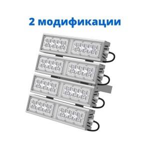 Промышленный светильник OPTIMA-PR-Linza-x4 светодиодный