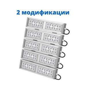 Промышленный светильник OPTIMA-PR-Linza-x5 светодиодный