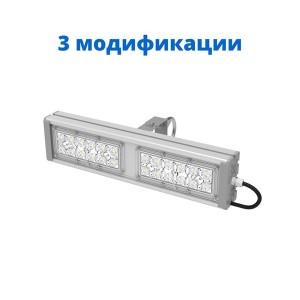Промышленный светильник OPTIMA-PR-Linza светодиодный