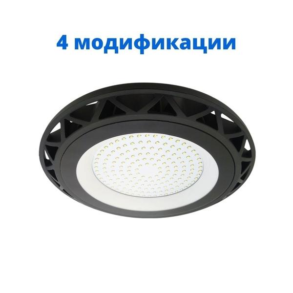 Промышленный светодиодный светильник PHB UFO