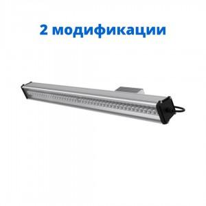 Светильник ПромЛед Т-Линия v2.0 Оптик 10×70° светодиодный