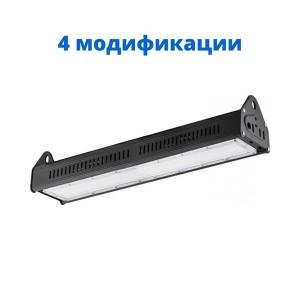 Промышленный светильник AL110 светодиодный