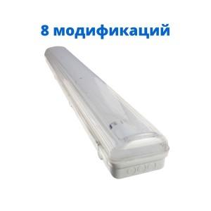 Промышленный светильник SPS-AISBERG светодиодный