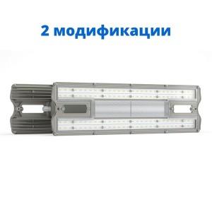 Промышленный светильник SPS-BOARD светодиодный