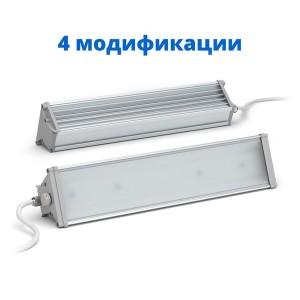 Промышленный светильник SPS-FILO светодиодный