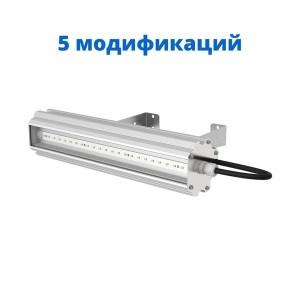 Промышленный светильник SPS-LINE-OX светодиодный