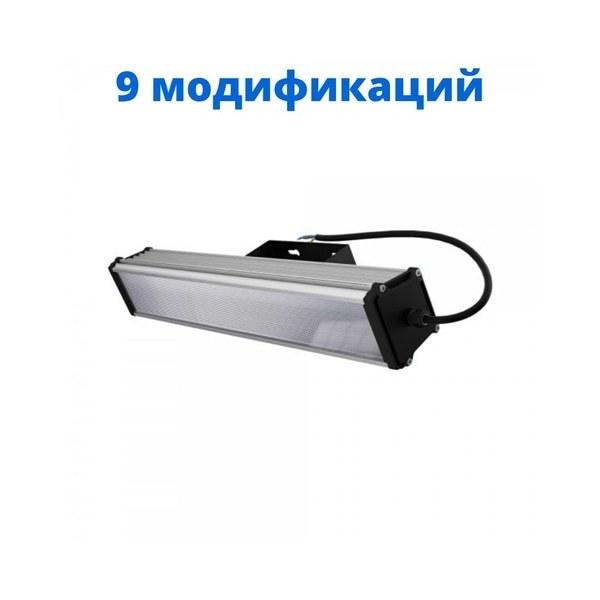 Линейный промышленный светодиодный светильник SPS-LINE